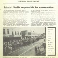 """Comunidade editorial: """"Media Responsible for Overreaction"""""""