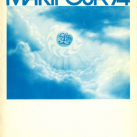Mariposa '74