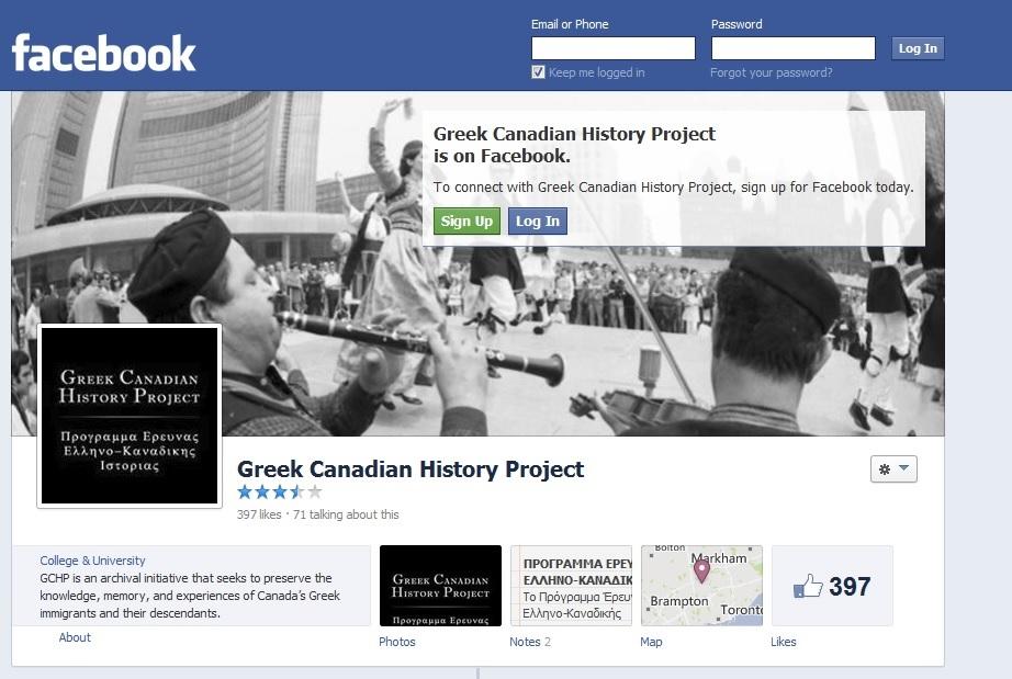 GCHP on Facebook