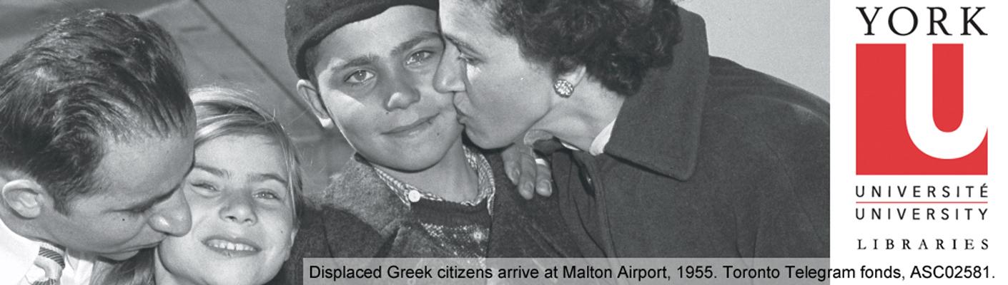 Πρόγραμμα Έρευνας Ελληνο-Καναδικής Ιστορίας