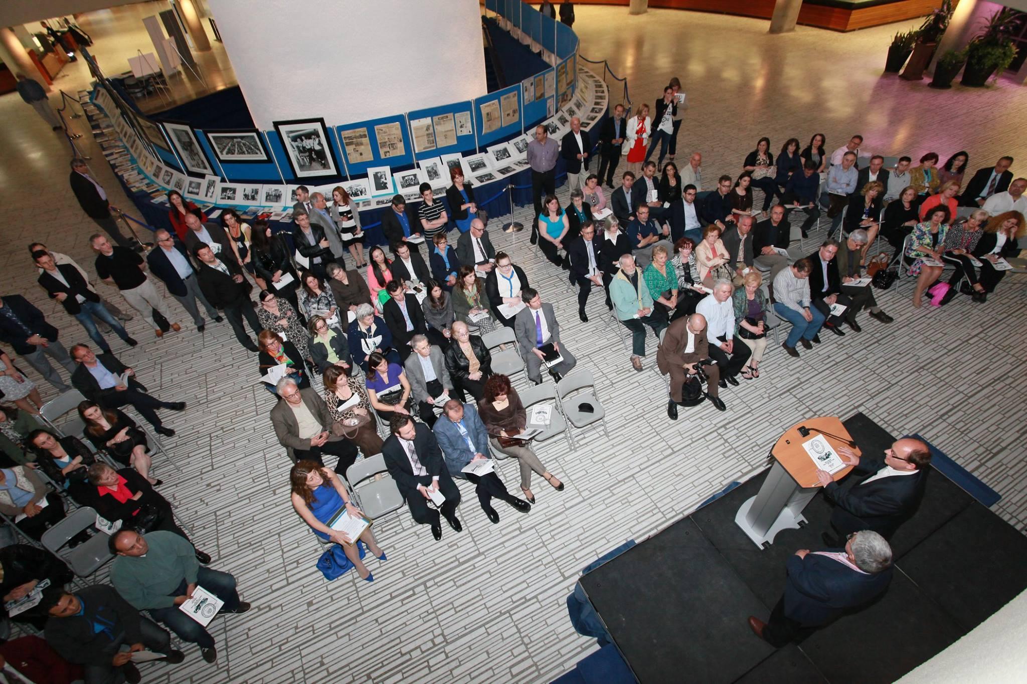 GCHP Exhibit - May 12