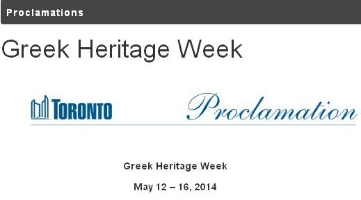 Greek Heritage Week