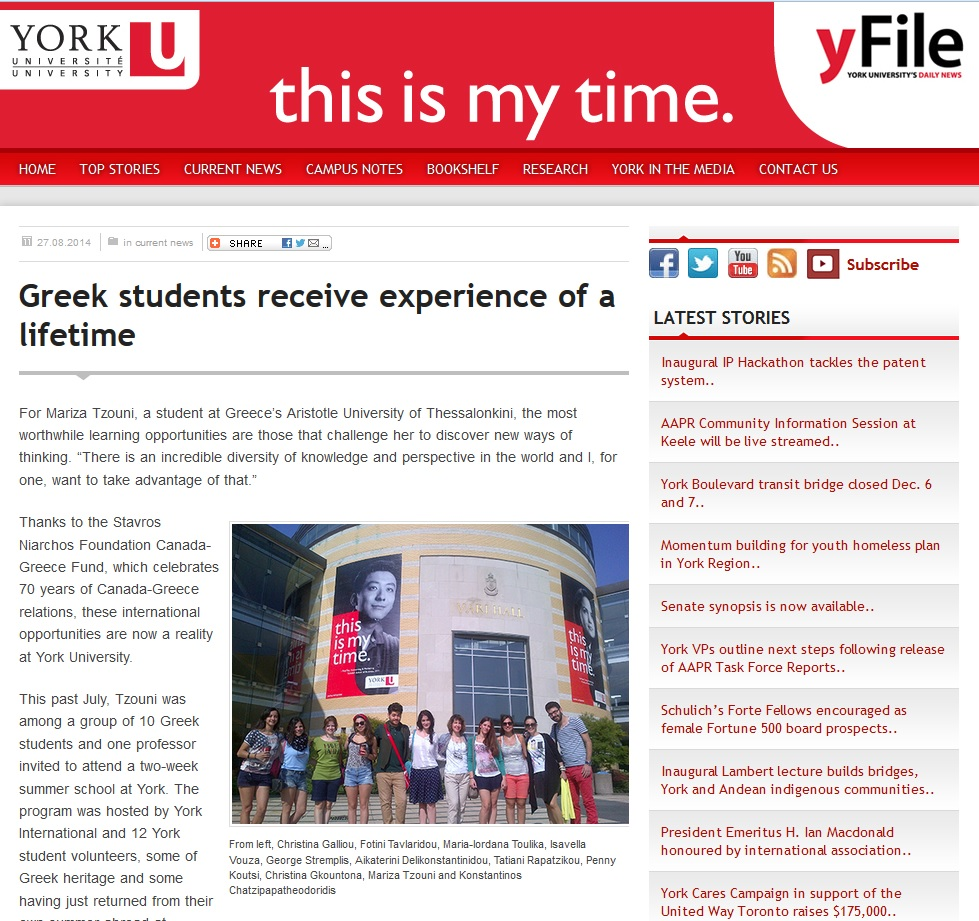 this is my time - greek yfile article