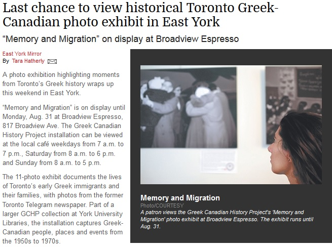 GCHP Exhibit chronicled by the East York Mirror