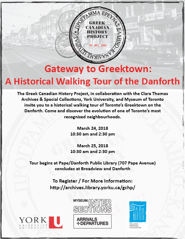 Gateway to Greektown: A Historical Walking Tour of the Danforth