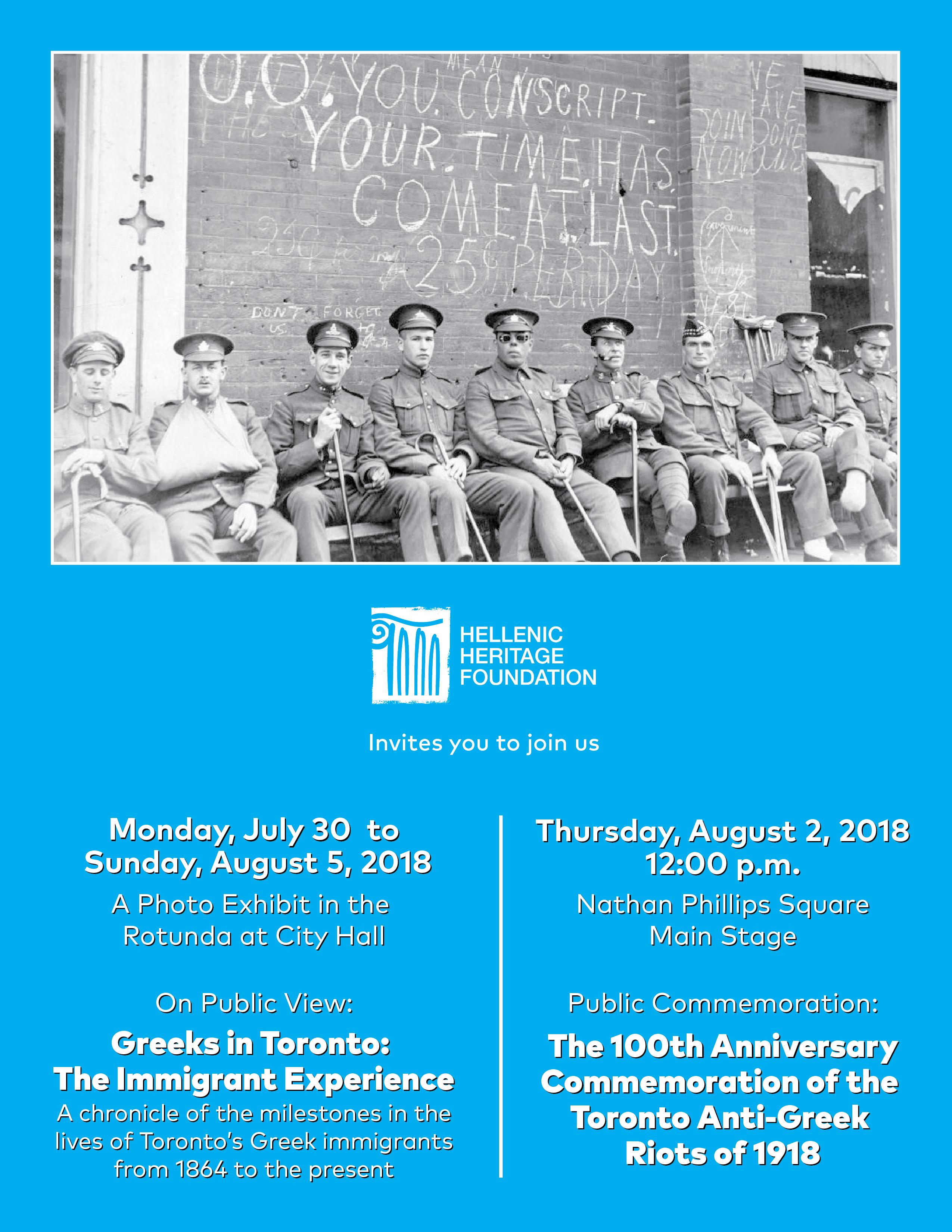 1918 Anti Greek Riots Anniversary Commemoration II