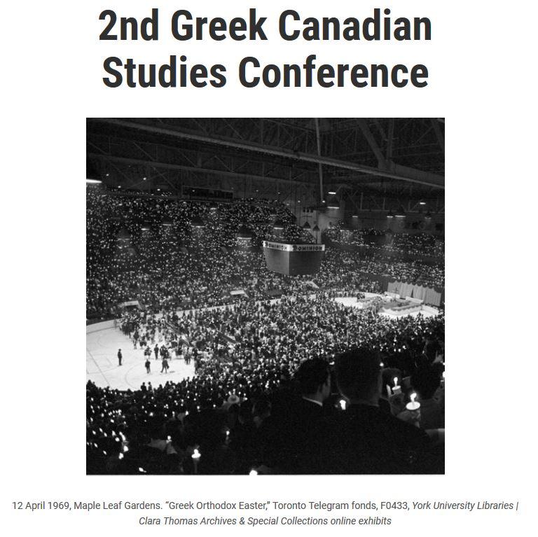 Greek Studies Conference Thumbnail